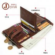 熱賣真皮男士錢包 防RFID盜刷時尚休閑多卡位錢夾手包 批發