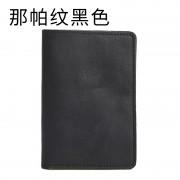 護照包 頭層牛皮多功能證件包 護照夾 真皮卡包 復古時尚護照套