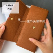 新款女錢包長款真皮錢夾歐美里外頭層牛皮手包多功能女式錢包