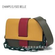 包包女新款秋冬斜跨包女士時尚撞色包手提單肩PU女包