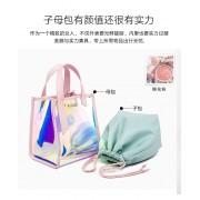 香榭芭黎包包女新款時尚女包鐳射透明子母包單肩斜挎手提包