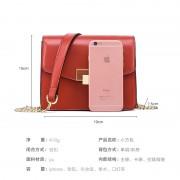 鏈條包小包包女新款韓版時尚撞色小方包PU單肩女式斜挎包