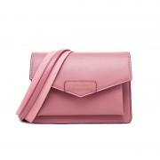 包包女新款斜挎包時尚百搭單肩包個性簡約翻蓋小方包