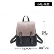 包包女新款時尚韓版雙肩包簡約百搭女包 小眾背包外貿旅行包